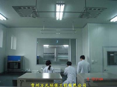 清洁实验室污染