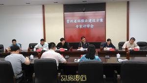 贵州环保设置设备摆设计划
